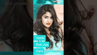 Love Status😍| Hindi Ringtone,Mobile Ringtone,Phone Ringtone Mp3, Sad Ringtone Song,Ringtone Song