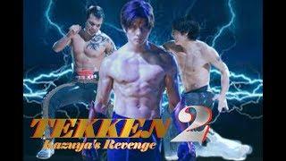 Video TEKKEN 2 Kazuya's Revenge - Best Thailand Hollywood movie - Best Hollywood Action movie download MP3, 3GP, MP4, WEBM, AVI, FLV Oktober 2018