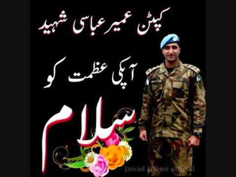 Sun Sakhiye Jaan Jigar Dil Jaani By Rahat Fateh Ali Khan  Tribute To Umari Abbasi Shaheed