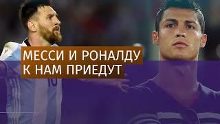 Португалия и Аргентина завоевали путевки на ЧМ-2018