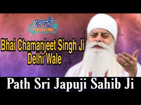Path-Sri-Japuji-Sahib-Ji-Bhai-Chamnjeet-Singh-Ji-Delhi-Wale-Gurbani-Path