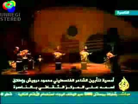 mahmoud darwish in nazareth 7 of 12.avi