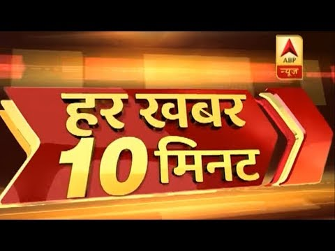 TOP NEWS: Watch big news of the day in just 10 minutes