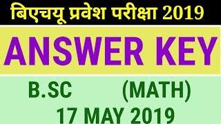 BHU B.SC MATH // ANSWER KEY // 17 MAY 2019 // COMPLETE PAPER // ANSWER KEY
