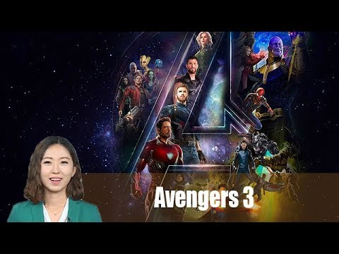 'Avengers 3' reflects transformation of Chinese movie market