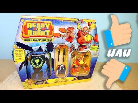 Ready2Robot Самый Большой