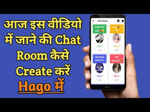 How To Create/Chat Room On Hago Game In Hindi/English 2019 New Update