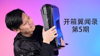699的ITX迷你电脑准系统?索泰MEK1准系统开箱上手【开箱翼闻录第5期】 thumbnail