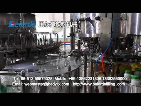 Qingdao Beer filling machine/plant/3000BPH Caft beer