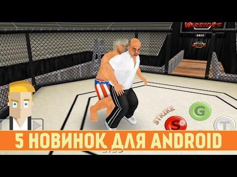 Игры На Андроид  - regulationsrewards
