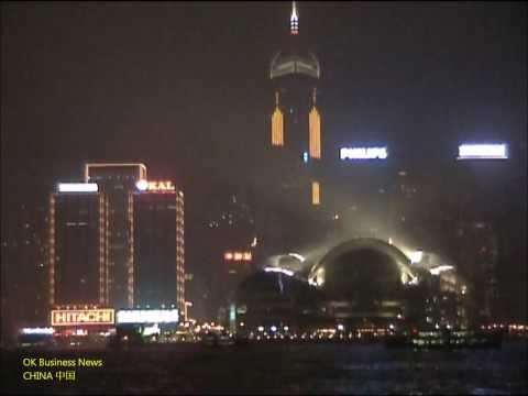 Hongkong: panoramic night view of Central (Hong Kong Island)