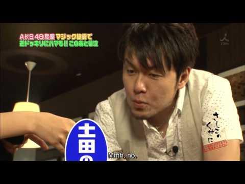 Sashihara Rino get reverse dokkiri'ed