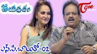 Jayapradam with S.P. Balu - Indian Singer - S.P. Balasubrahmanyam - Episode 02
