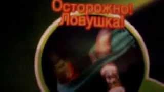 Копия видео Обзор Трека Зомби БобСлей
