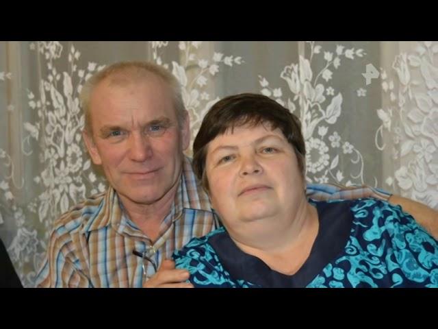 В Омской области выясняют почему взорвался газовый баллон, из-за которого погибли дети