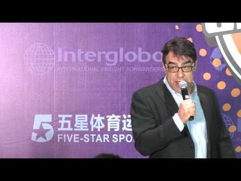South China Showcase 2017 GALA FRIDAY JUNE 9TH