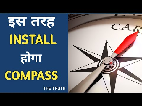 How To ENABLE Compass Sensor In Android Mobile | INSTALL Compass On Android | Compass App Reality