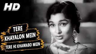 Tere Khayalon Mein Tere Hi Khwabon Mein | Lata Mangeshkar | Meri Surat Teri Aankhen Songs | Asha