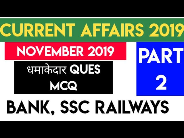 Current Affairs November 2019 धमाकेदार Ques MCQ - Weekly Part 2 for Bank SSC Railway Exam