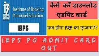 IBPS PO IX Pre Exam Admit Card 2019