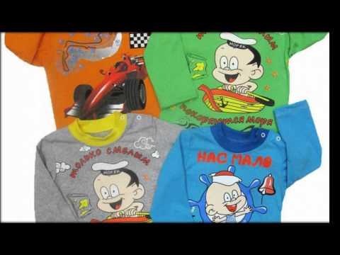 глория джинс интернет магазин детской одежды официальный сайт