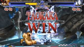 Slice of Gaming - BlazBlue: Continuum Shift II (PSP) Taokaka Arcade Run (Full)