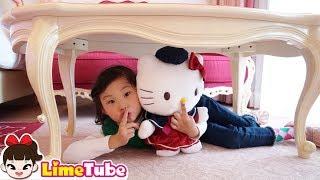 헬로키티 방에서 숨바꼭질 놀이 | 롯데호텔제주  LimeTube toy review
