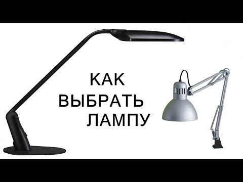 Настольная лампа для маникюра какая лучше
