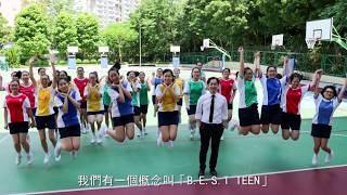 Publication Date: 2017-11-09   Video Title: [獨家專訪] 保良局馬錦明中學 (Part 2)