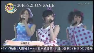 2016年6月21日(火)発売 http://www.nmb48.com/discography/dvd030.html NMB48の初のアリーナツアーが遂にDVD化! NMB48のヒット曲、公演楽曲を中心に大阪城 ...