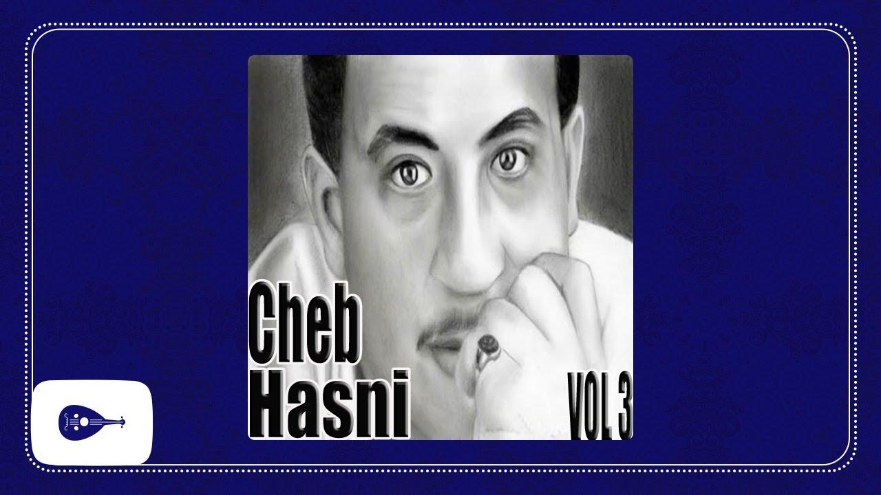 cheb hasni ghadar mp3