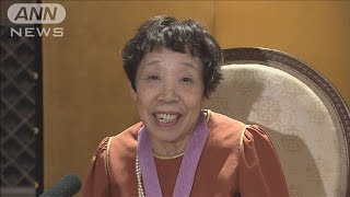 作家の田辺聖子さんが6日、胆管炎のため死去 91歳(19/06/10)