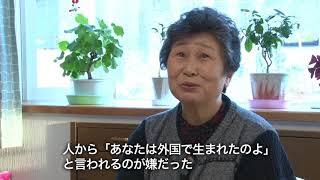 齋藤 初枝 氏(イメージ画像)