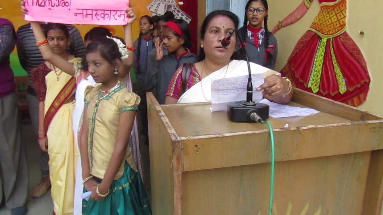 kv1 bhopal homework