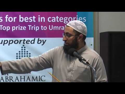 UK National Quran Competition 2016 Part 1