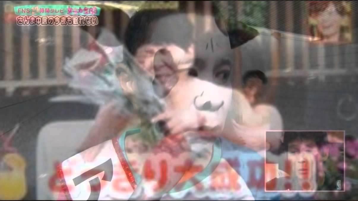 森三中 大島 24時間テレビで全裸でゴールする放送事故!