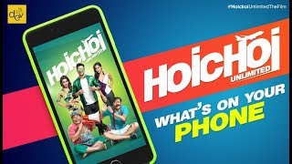 Hoichoi Unlimited | What