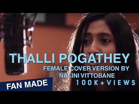 Thalli Pogathey - Female Cover Version By Nalini Vittobane | Ondraga Entertainment