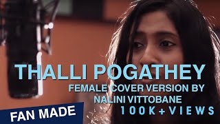 Thalli pogathey - Female cover version By Nalini Vittobane | Ondraga Entertainment