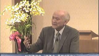 2012年10月21日 □特別講演会 □「勝海舟 最期の告白」 □講演者:守部喜雅...