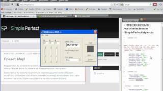 Как изменить цвет и размер шрифта в шаблоне Wordpress