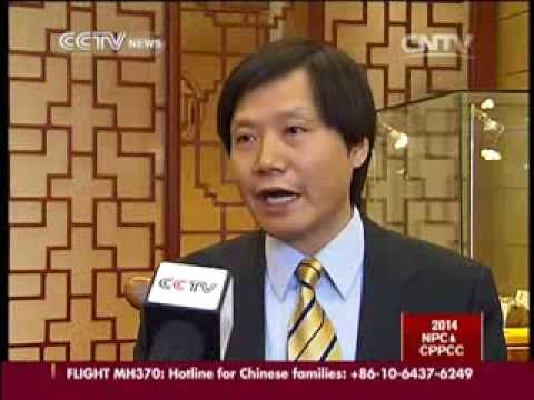 Lei Jun: A start-up investor pushing for innovation