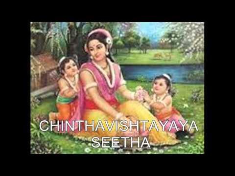 CHINTHAVISHTAYAYA SEETHA - KUMARANASAN KAVITHA