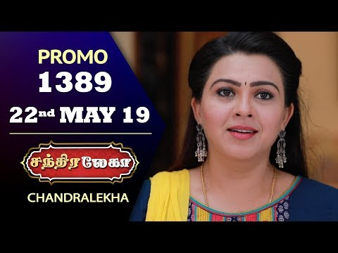 Chandralekha Promo | Episode 1389 | Shwetha | Dhanush | Saregama TVShows Tamil