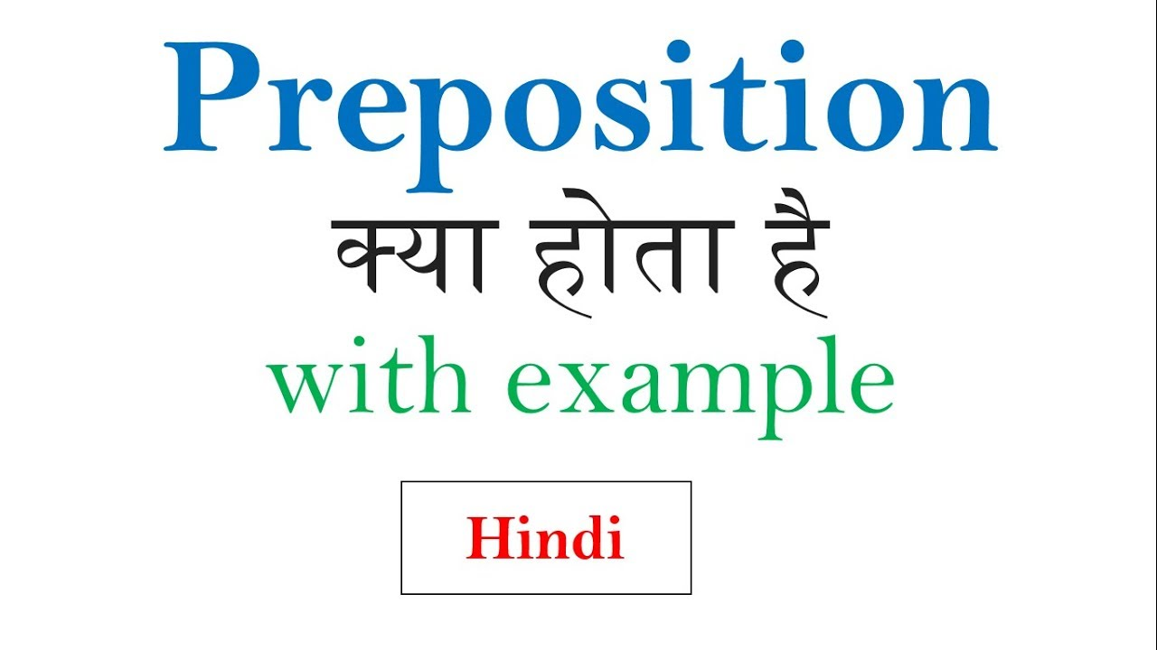 Prepositions कय हत ह With Example In Hindi Basic