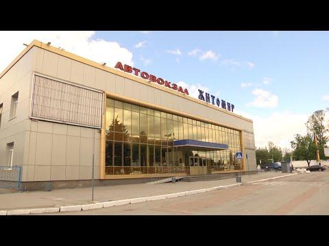 Суспільне Житомир: На Житомирщині відновив рух приміський, міжміський та внутрішньообласний транспорт