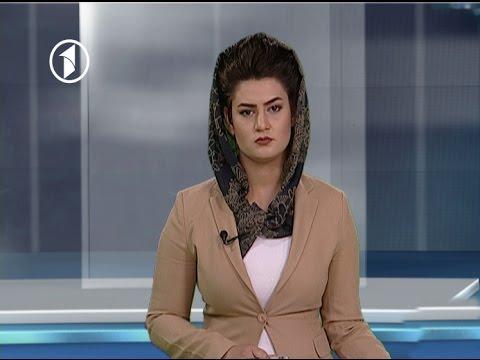 Afghanistan Dari News 18.04.2017  خبرهای افغانستان
