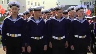 Курсанты ПФО пройдут обучение в Крыму