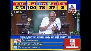 Man of the Moment: KR Ramesh Kumar First Speech After Elected As Speaker
