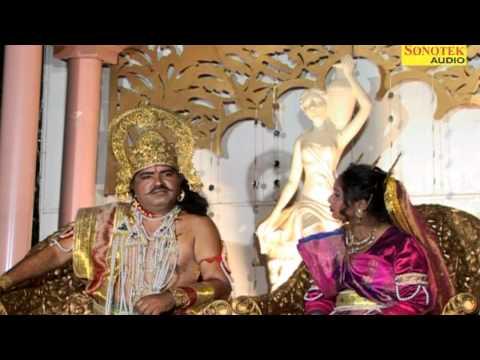 Download Kissa Nal Damyanti Part 1 Mahashay Rishipal Khadana  Kissa Ragniya